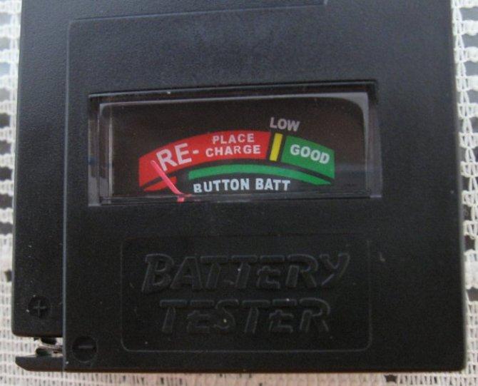 battery_tester_1
