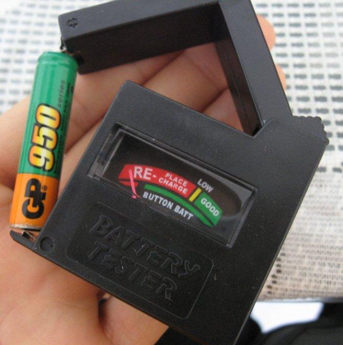 battery_tester_2
