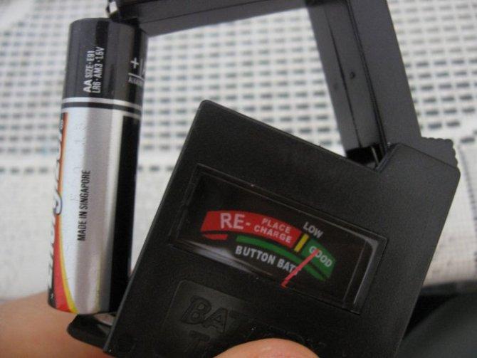 battery_tester_3