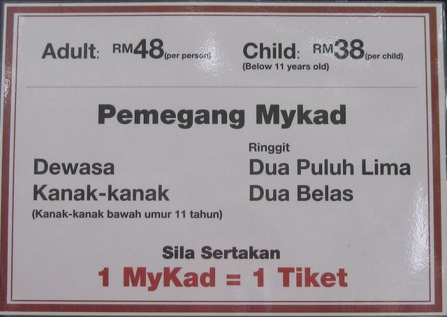 Fortunately, I only bought the ticket for RM12. Bought it during Matta fair.