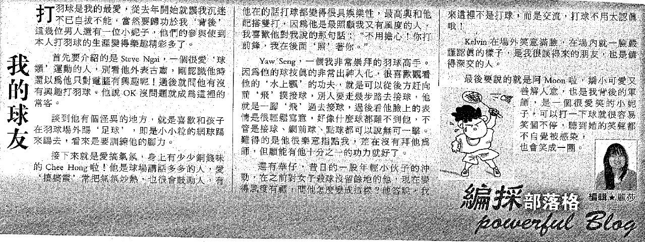 Newspaper_April2010