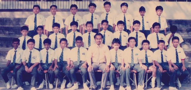 Form 1 - 1T class (Year 1992)