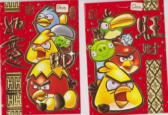 HYACINTH (Angry Birds)