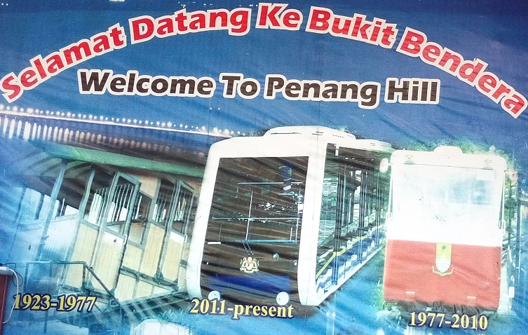 bukit-bendara-penang-hill-cable-car-3generation