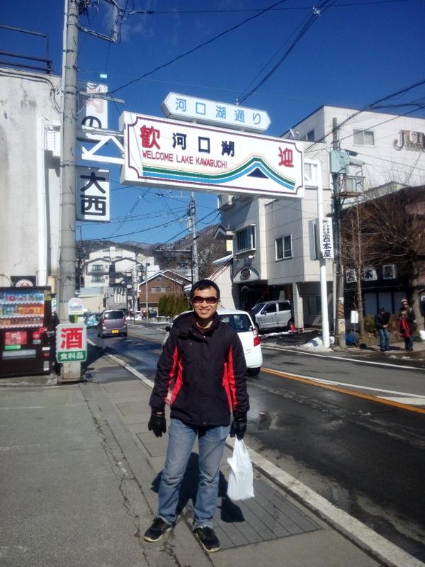 Kawaguchiko - 2 hours by bus from shinjuku, Tokyo.
