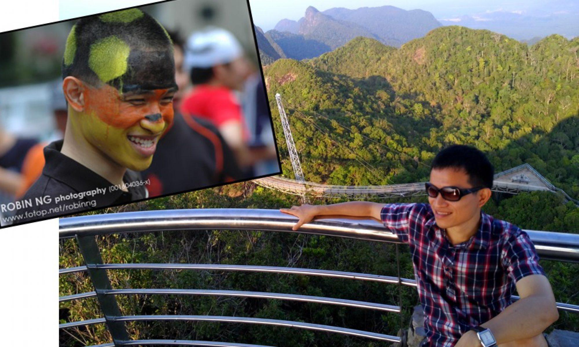 Steve Ngai (危 志 荣) Blog - KL, Malaysia